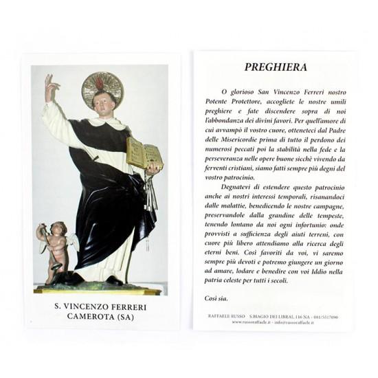 Personalizable Simple Paper Card 10000 pieces 6x10 cm