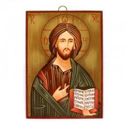Icona Cristo libro aperto dipinta a mano 10x14 cm