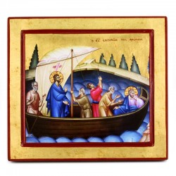 Icona Greca Gesù e i Discepoli 30x27 cm