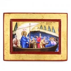 Icona Greca Gesù e i Discepoli 20x15 cm