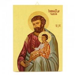 Saint Joseph wooden magnet 19x25 cm