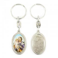 St. Joseph keychain in metal 3x9 cm