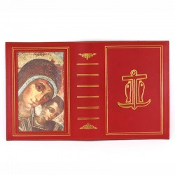 Real Leather Neocatechumenal Bible Cover 20.5x30x9 cm