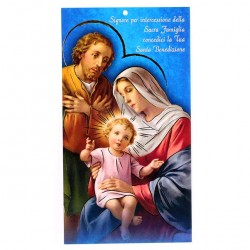 Family Blessing Card Holy Family gold