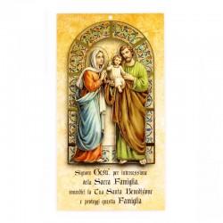 Benedizione della famiglia Sacra Famiglia fondo vetrata oro 12x22 cm