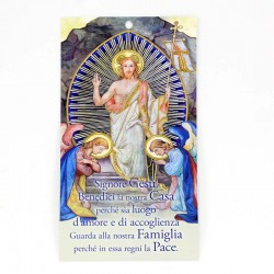 Benedizione della Famiglia Risorto con Angeli oro 8x14,5 cm