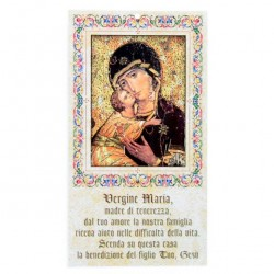 Family Blessing Our Lady of Tenderness 22x10 cm