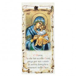 Family Blessing Gold Lady of Tenderness 22x10 cm