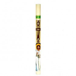 Beeswax Paschal Candle Hand painted Blessing Jesus 8x120 cm