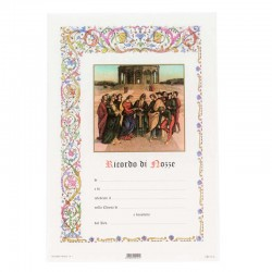 Pergamena Ricordo di Matrimonio 17x25 cm