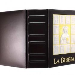 Jerusalem Bible Cover study 15.5x22.5x9 cm