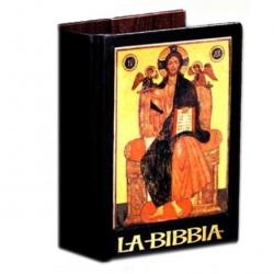 Jerusalem Bible Cover Christ on Throne 20.5x14x6.5 cm