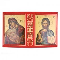 Copri lezionario vera pelle rossa Cristo e Madonna 22x32x4,5 cm