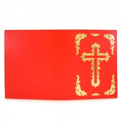 Jerusalem Bible Cover red leather 20.5x14x6.5 cm
