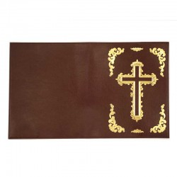 Custodia Bibbia di Gerusalemme in pelle marrone 20,5x14x6,5 cm