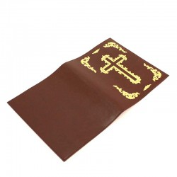 Jerusalem Bible Cover brown leather 20.5x14x6.5 cm