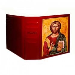 Custodia per Messale in pelle Cristo Pantocratore 31,7x23,7x9,7 cm
