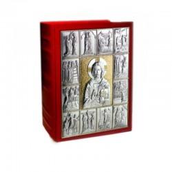 Copri Messale in pelle rossa placca argento 31,7x23,7x9,7 cm